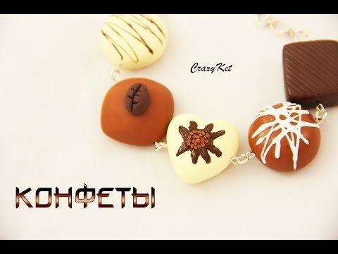 Обзор на сладости из полимерной глины