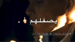 حالات واتس مهرجانات شعبي_طب والنبي حد يفهمه ان انا قلبي شايل منهم_2019