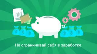 клуб самозанятых.партия шухер. идеи для заработка. рига рф ссср2 проекты