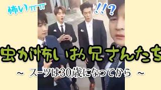 SUPERJUNIOR #日本語字幕 #スジュ 勢いで作った動画です。去年のやつです。特に意味はありません。強いて言うなら虫嫌いヒョクちゃんかわいい。 Twitter→ ...