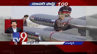 Super Fast 100 || Speed News || 23-03-2018 - TV9