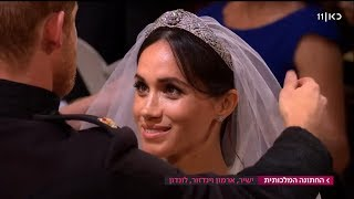 החתונה המלכותית | משדר מיוחד 19.05.18