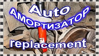 видео Замена амортизаторов Mitsubishi