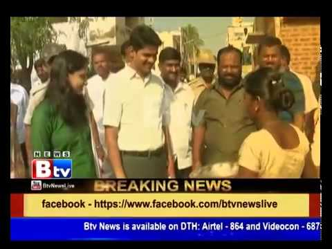 A Musical Tribute To IAS Officer DK Ravi     Ee Seemege