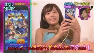 娛樂頻道/綜合報導〕日本節目常為提高收視率,推出令人傻眼的企劃,不...