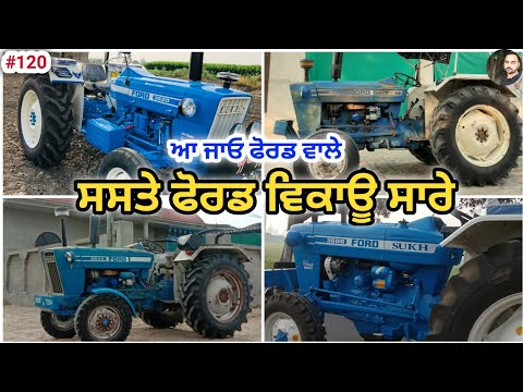 Four Ford 3600
