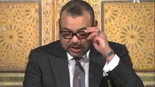 نص الخطاب الملكي إلى الأمة بمناسبة الذكرى 39 للمسيرة الخضراء