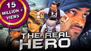 The Real Hero (Rey) Hindi Dubbed Full Movie | Sai Dharam Tej, Saiyami Kher, Shraddha Das