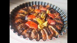 Баклажаны в духовке / Кебаб из баклажанов. Турецкая кухня. Patlıcan kebabı.