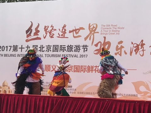 19th Beijing International Tourism Festival - Ecuador Dance Group 2