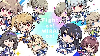 Fight oh! MIRAI oh!【TYPOLY PRIDE 練習譜面】