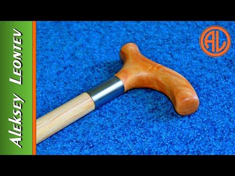 Трость для пожилого человека своими руками / Homemade wooden walking stick for old people.