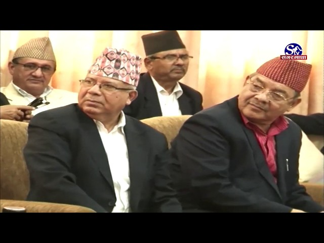 सगरमाथा प्राइम समाचार ३ भाद्र  २०७६ । Sagarmatha Prime News