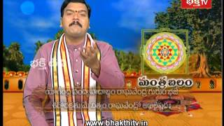 Raghavendra Swamy Dhyana Slokam - Mantrabalam (26th June 2014)