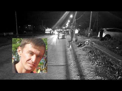 Приговор Биктееву за пьяное ДТП | The sentence Bikteev in a drunken accident