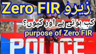 Zero FIR concept in police rule 1934| what is Zero FIR|