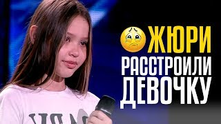 😥Жюри Расстроили Девочку :( Ясмина Муратова из Узбекистана