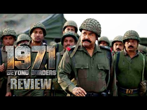 1971: Beyond Borders Movie Review | Mohanlal, Allu Sirish | Latest Malayalam Cinema News