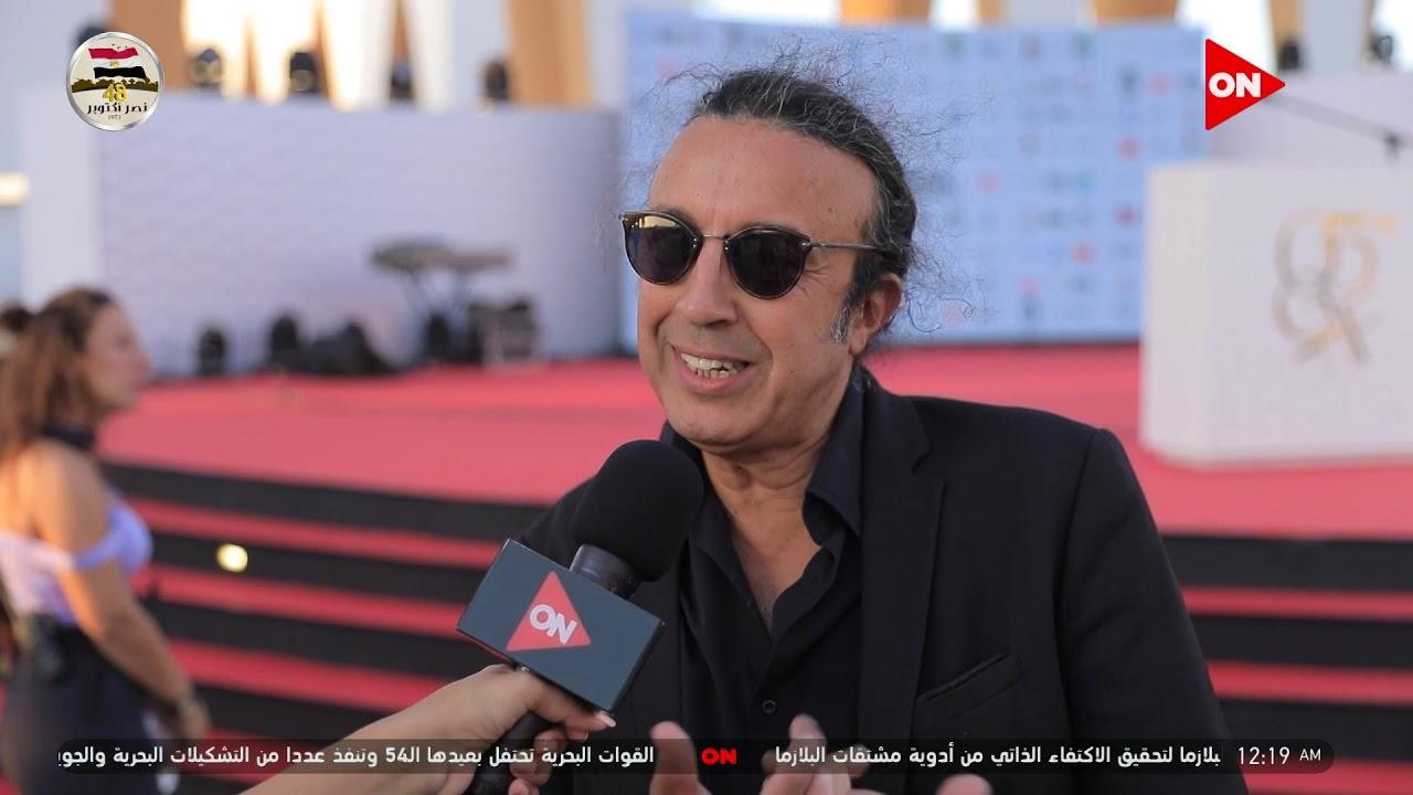 المخرج المغربي إسماعيل فروجي: مهرجان الجونة أصبح أقوى مهرجان في العالم العربي #مهرجان_الجونة  - نشر قبل 3 ساعة