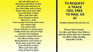 Jab Tak Tujhe Pyar Se Armaan Malik Hindi Full Karaoke with Lyrics