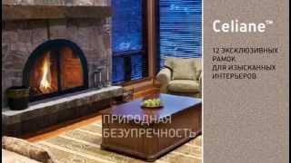 видео Магазин Legrand