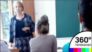 Учительницу, которая заставила чистить зубы ученика при всём классе, уволили - МТ
