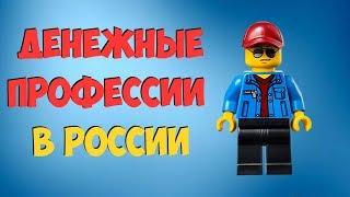 Средняя зарплата в России. Модальная и медианная зарплаты