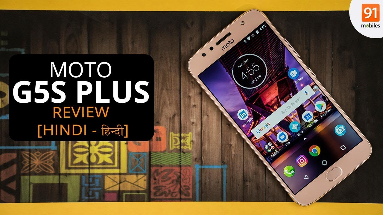 2019 Moto G5S Review India: Why You Should Buy It
