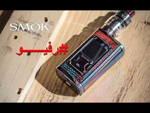 majesty kit By SMOK - مود الماجستي من شركة سموك مع أجدد تانك البرنس