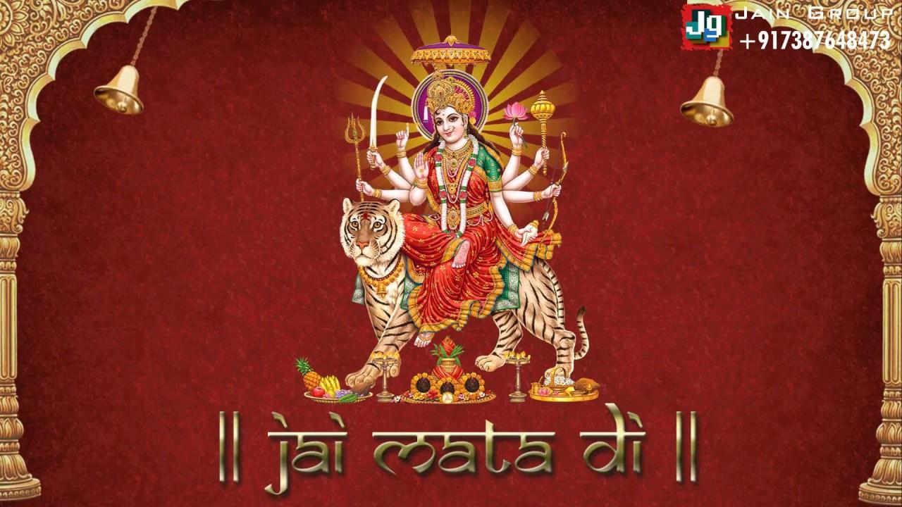 Mata Ki Chowki Invitation Video In Afforable Price Pc