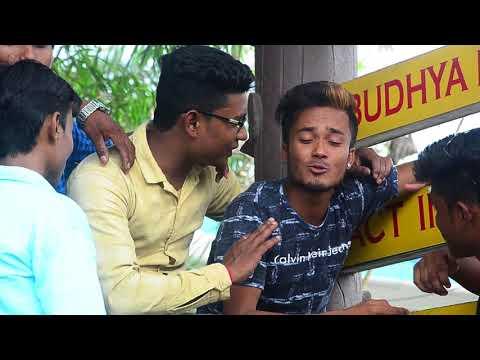 Aparadhi 4 deogaon ছেলে (gobinhat) বাংলা নতুন ভিডিও 2018 (Apan) দ্বারা creted thumbnail