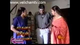 Tamil Old Serial intro songs