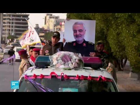خبيرة أممية تعتبر أن اغتيال الجنرال الإيراني قاسم سليماني هو -قتل تعسفي-  - نشر قبل 2 ساعة