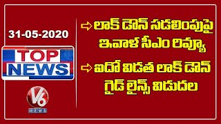 Cover images Top News Headlines | 31st May 2020 | V6 Telugu News
