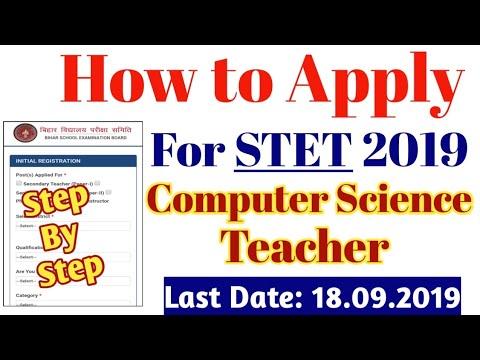 how to apply bihar tet 2019 online| Computer teacher ||step by step|last date|Syllabus| Online Apply