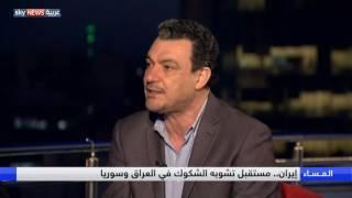 الدور الإيراني في العراق وسوريا.. مستقبل تشوبه الشكوك