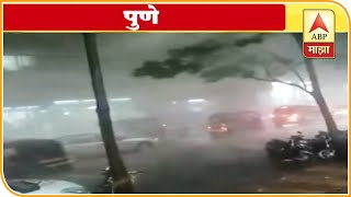 Pune | Heavy Rainfall | Tree Collapsed