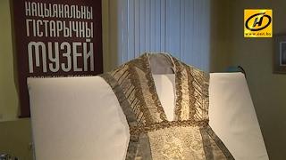 Национальный исторический музей представил уникальный экспонат