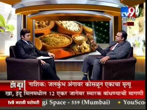 Dr Sunil Ugile Piles Clinic PUne