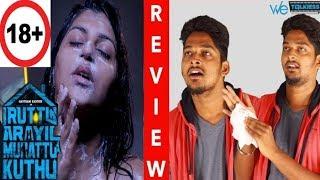 ONLY FOR BHAKTAS : Iruttu Araiyil Murattu Kuththu Movie Review -  | IAMK | Gautham Karthik |