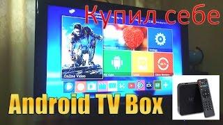 Распаковка и обзор Андроид ТВ приставки TV BOX NexBox A95X(Распаковка и обзор Андроид ТВ приставки TV BOX NexBox A95X. Ссылка на AliExpress TV Box: http://ali.pub/r0em7 Ссылка на AliExpress мини..., 2016-10-02T17:39:03.000Z)