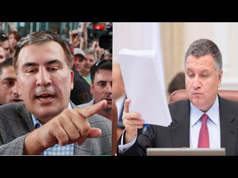 Срочно - Брат Саакашвили сделал ОШЕЛОМИТЕЛЬНОЕ заявление. Уже через месяц - последние новости