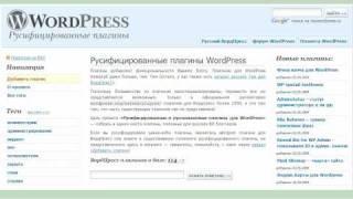 видео Подборка SEO плагинов для WordPress