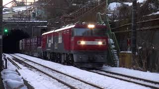 土曜日出勤途中貨物列車4本 2018-01-27