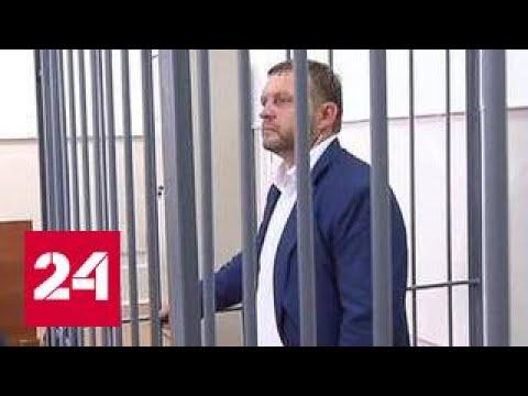 видео об аресте никиты белых