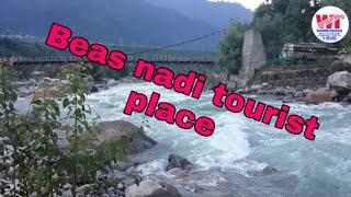 Beas Nadi tourist place