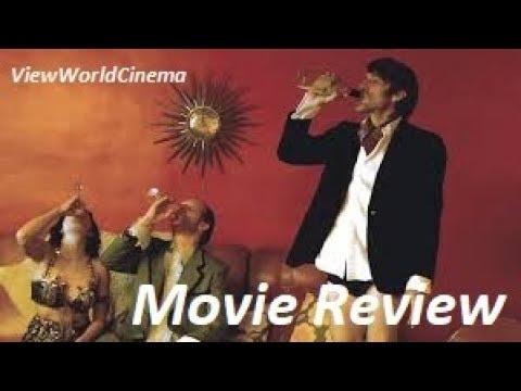 Aaaaaaaah! (2015) MOVIE REVIEW