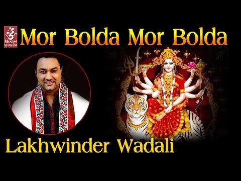 Mor Bolda Mor Bolda | Lakhwinder Wadali |...