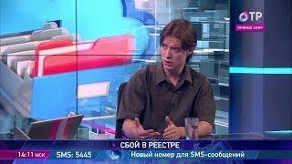 Владимир Рязанский: То, что попало в Росреестр, искажено не будет.