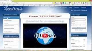 как заработать деньги в интернете через телефон, как быстро заработать в украине